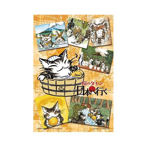 【進口拼圖】YANOMAN 達洋貓-溫泉之旅 99片 YM99-404 (迷你極小切片)