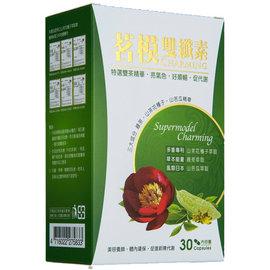 茗模雙纖素 30顆/盒◆德瑞健康家◆
