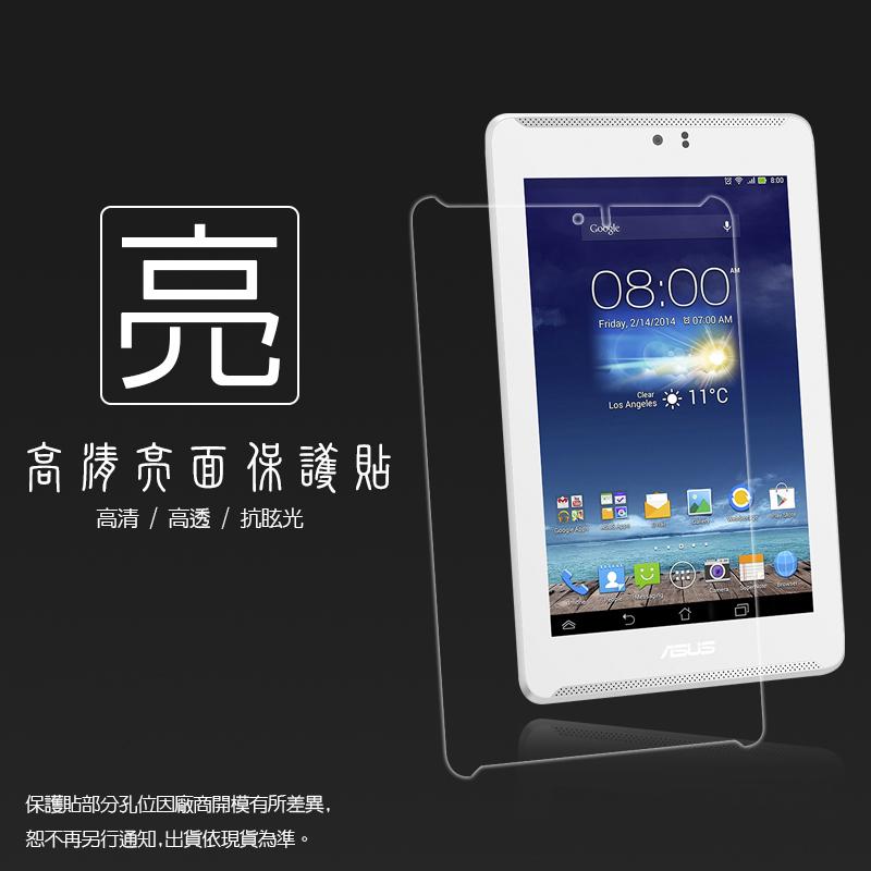 亮面螢幕保護貼 ASUS Fonepad 7 LTE ME7230CL  平板保護貼