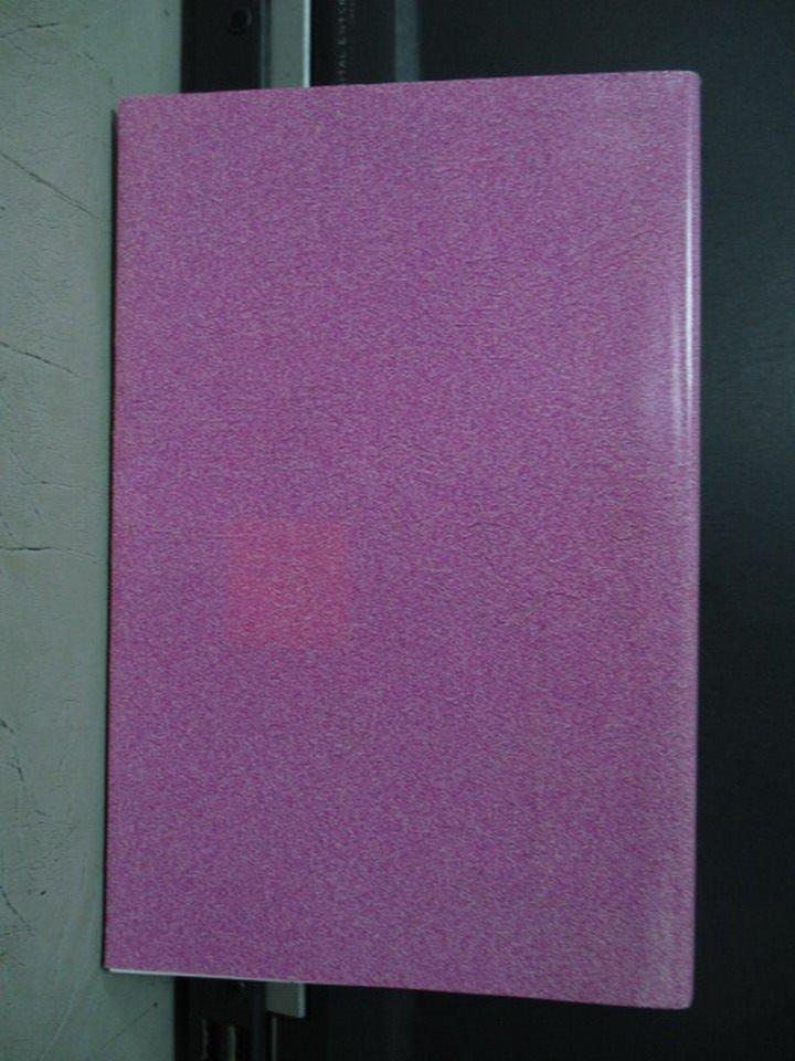 【書寶二手書T2/繪本_LAQ】可不可以天天出去玩-彎彎旅行日記1_紫色外皮