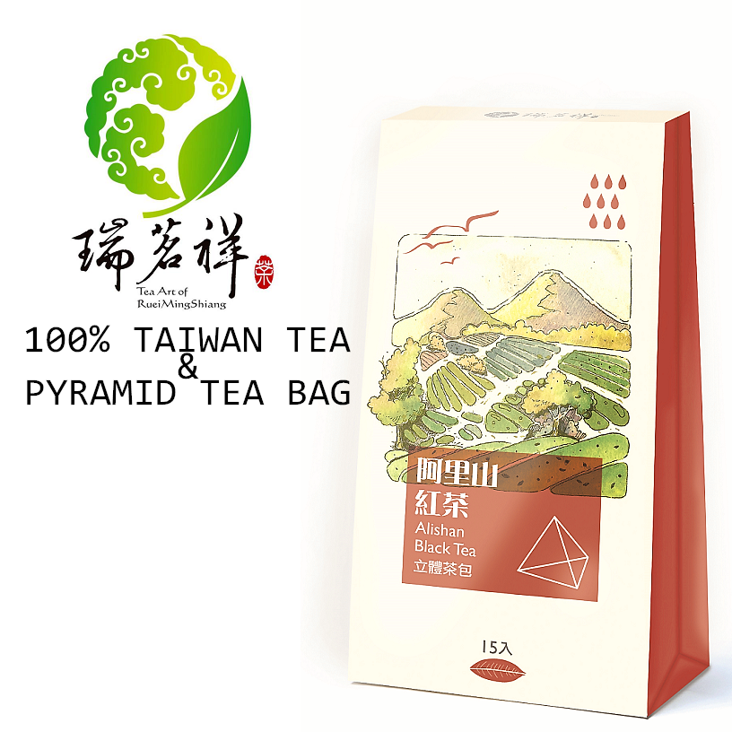 阿里山甜蜜紅茶 Alishan Black Tea Bag。立體袋茶.15入
