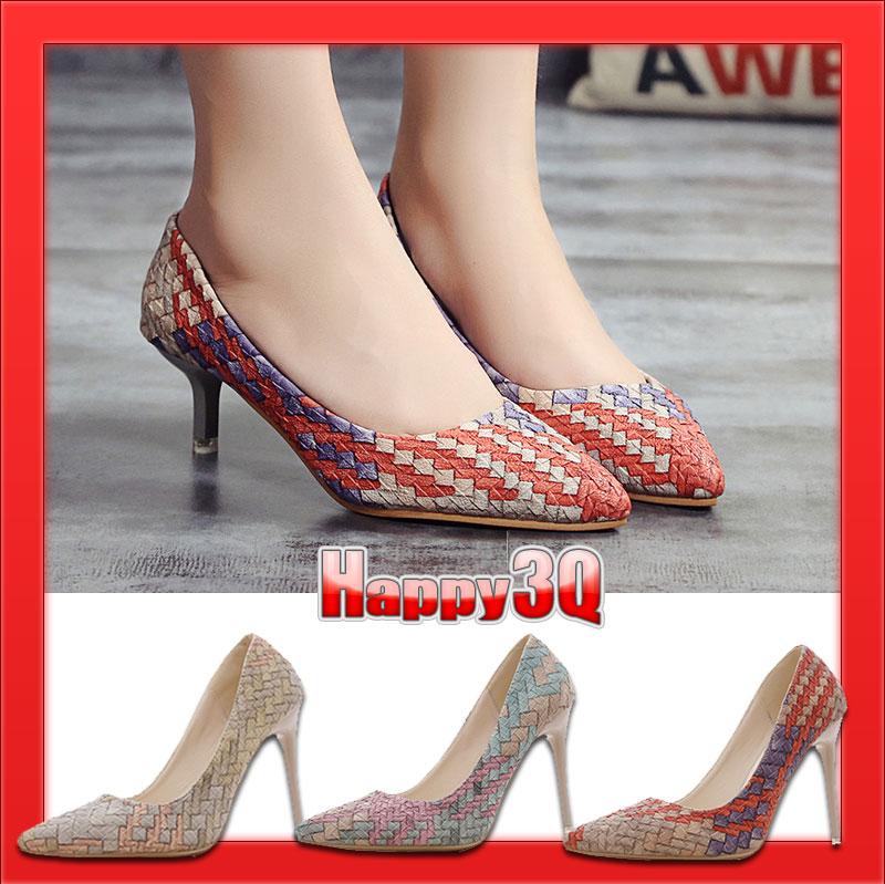 個性菱格紋不規則拚色細跟性感低跟尖頭高跟鞋-粉/米/紅35-39【AAA0978】