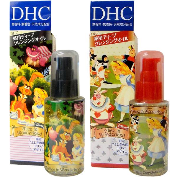 《ibeauty愛美麗》 卸妝油 愛麗絲夢遊仙境深層卸妝油 70ml DHC 日本
