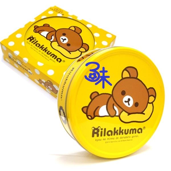 (日本) 北日本 Bourbon 拉拉熊禮盒 1盒 330公克 特價 269 元 【 4901360302444】( 利拉熊綜合餅乾禮盒) 無附袋