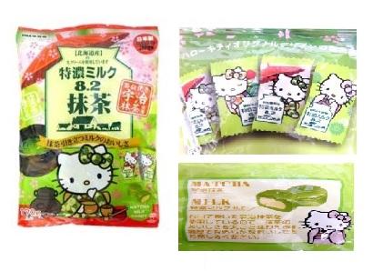 有樂町進口食品 日本進口 抹茶祭 UHA 味覺凱蒂貓8.2抹茶牛奶糖170g 大包裝  J170 4902750548206