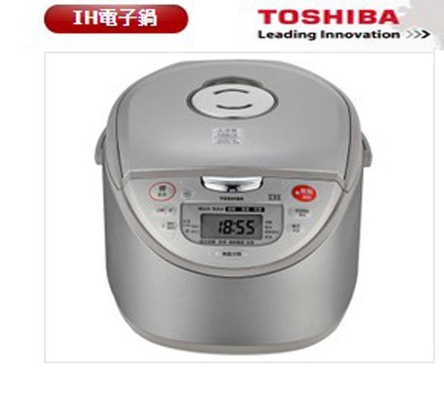 東芝TOSHIBA  RC-10RHGN 6人份IH鋼熱厚斧微電腦 鑽石鈦塗層 新機上市