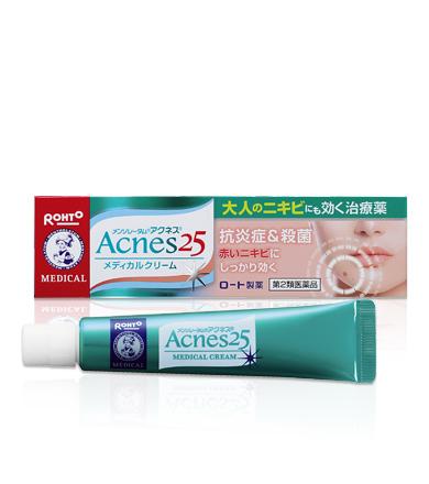 現貨中----- 曼秀雷敦Acnes25藥用抗痘霜