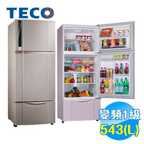 東元 TECO 543公升 節能變頻三門冰箱 R5651VXSP
