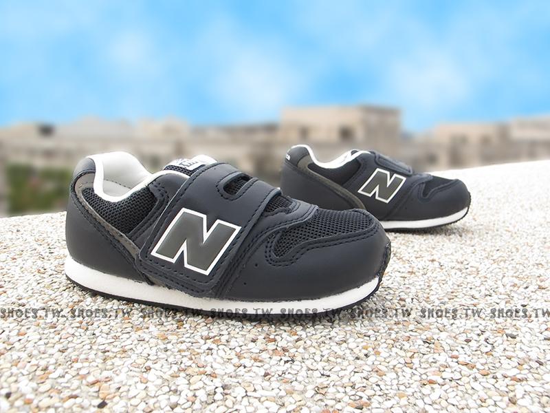 Shoestw【FS996NGI】NEW BALANCE 996 學布鞋 童鞋 運動鞋 小童 海軍藍 皮質