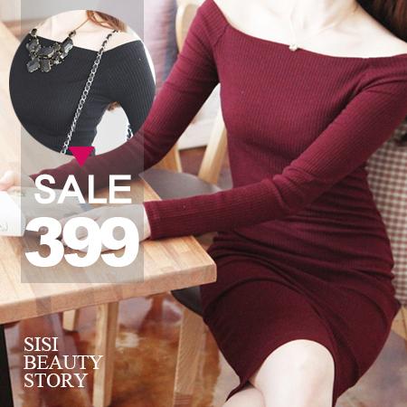 SISI【D6001】名媛時尚長袖露肩一字領純色縮腰顯瘦包臀連身裙洋裝小禮服