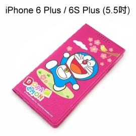 哆啦A夢皮套 [櫻花] iPhone 6 Plus / 6S Plus (5.5吋) 小叮噹【台灣正版授權】
