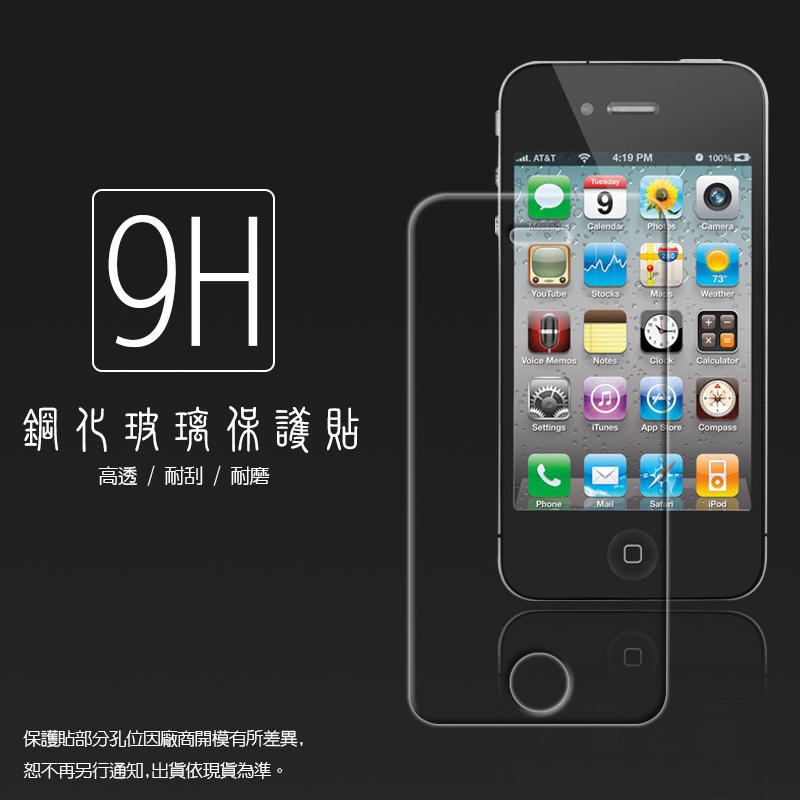 超高規格強化技術 Apple iPhone 4/iPhone 4S 鋼化玻璃保護貼/強化保護貼/9H硬度/高透保護貼/防爆/防刮/超薄