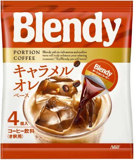 【AGF出品】 AGF Blendy焦糖歐蕾濃縮咖啡球 4個入 72g