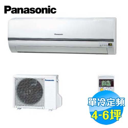 國際 Panasonic 定頻單冷 一對一分離式冷氣 CS-G32C2 / CU-G32C2