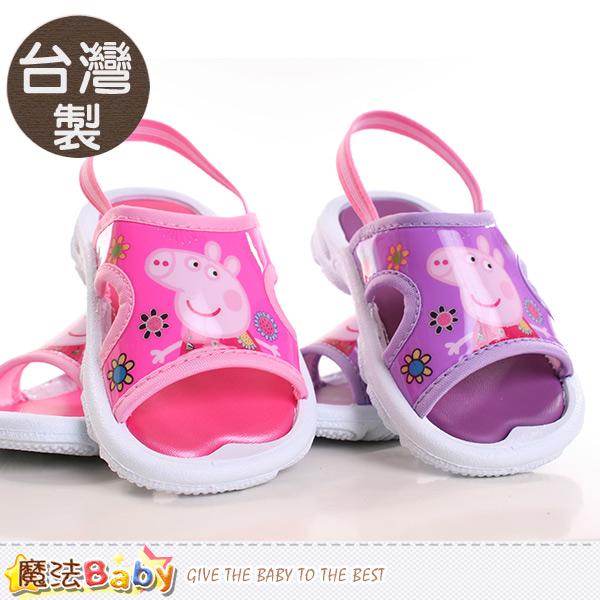 女童鞋 台灣製粉紅豬小妹正版拖鞋 魔法Baby~sh9401