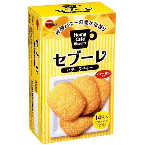 Bourbon北日本香濃奶油曲奇餅乾 14枚入
