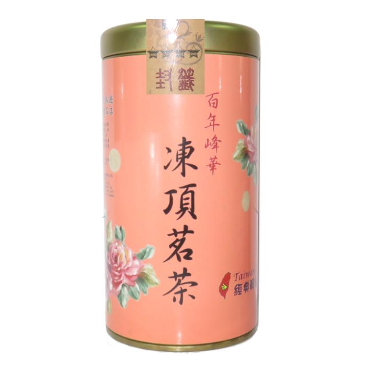 百年峰華莊園【高山凍頂茗茶】台灣凍頂烏龍茶葉、100%台灣茶保證