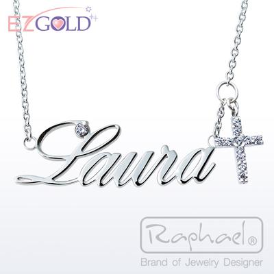RAPHAEL 拉法兒♥閃耀十字架♥ 刻字純銀項鍊