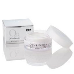 QB零體味七天持久體香膏30g完整盒裝 白金級 效期2019 送體香收斂水20ml【淨妍美肌】