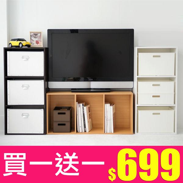 收納 衣櫃 收納櫃 Q BOX【Q0028-A】漾采粉嫩三層空櫃(6色) MIT台灣製  完美主義