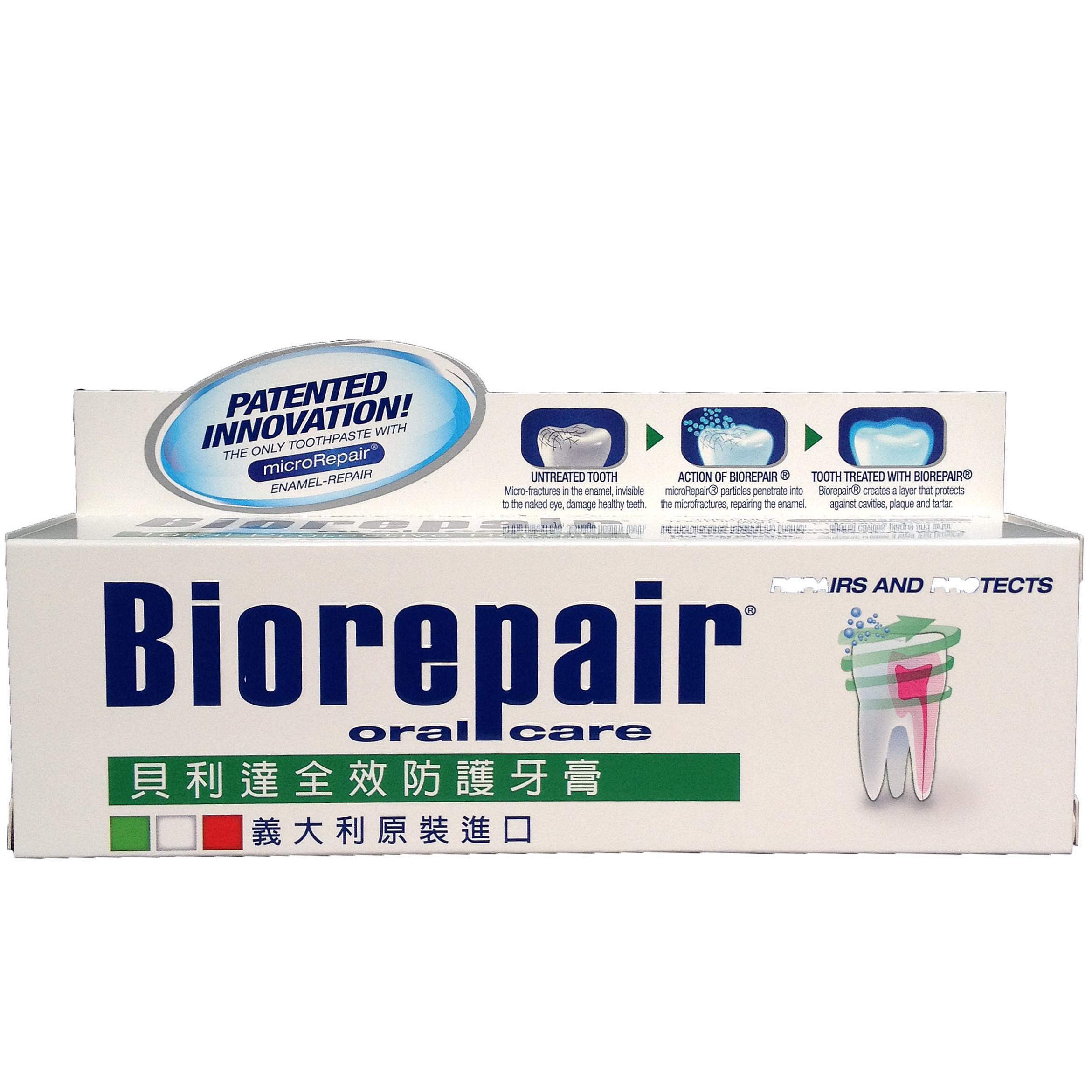 義大利原裝進口   維護您牙齒健康的好朋友  貝利達全效防護牙膏 75ml