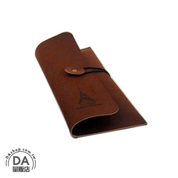 《DA量販店》鐵塔 皮質 筆袋 學生文具筆袋 文具袋 文具用品 收納袋 深棕(79-1416)
