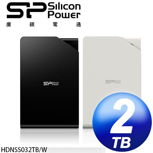 廣穎 Silicon Power Stream S03 2TB USB3.0 2.5吋行動硬碟