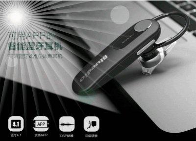㊣數量有限,欲購從速㊣原價1300特價499㊣E3藍芽耳機㊣NCC認證㊣勁昕科技授權販售㊣iphone6sony華碩