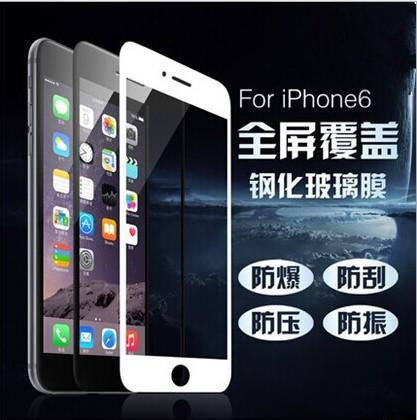 ♥原價499♥特價199元全屏覆蓋(滿版)鋼化玻璃貼 保護貼 iPhone 6 I6 Plus防刮防爆防摔