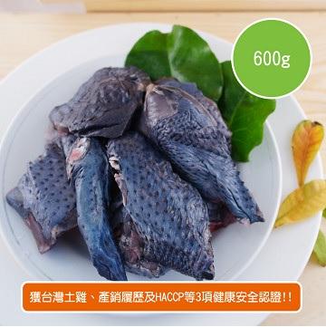 【四季肉舖】標裕牧場 - 烏骨雞半雞 600g/ 包