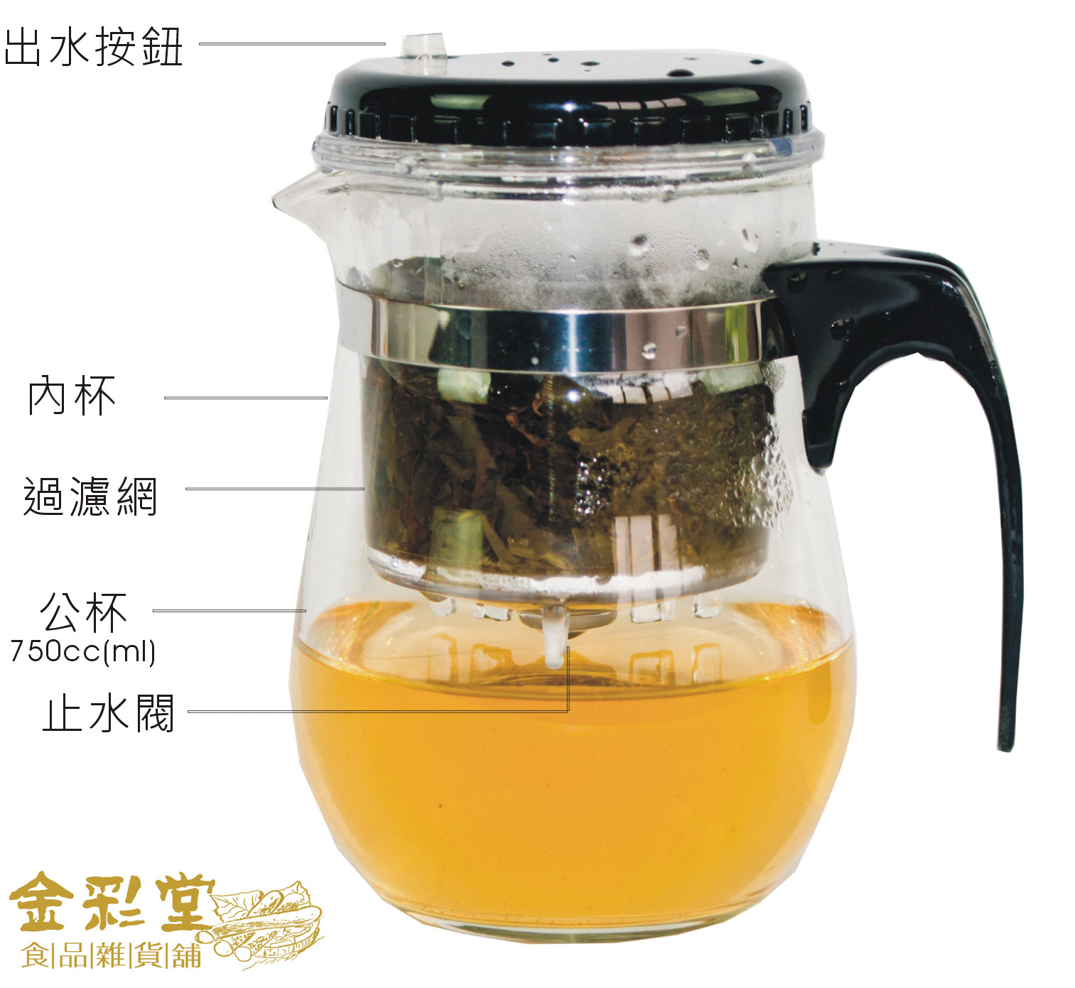 (妙廚師)多功能沖茶壺500mL,家用辦公玻璃材質,可沖茶也可當水杯使用