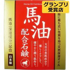 日本馬油整肌保濕香皂 盒裝100g