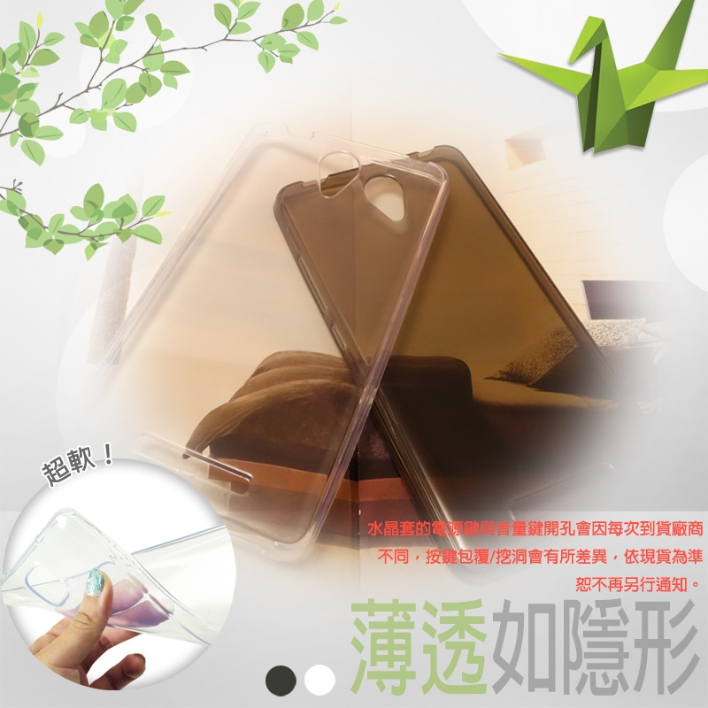 MIUI Xiaomi 紅米Note2 水晶系列 超薄隱形軟殼/透明清水套/矽膠透明背蓋