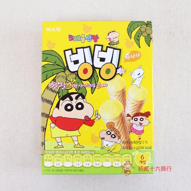 【0216零食會社】韓國_蠟筆小新甜筒餅乾(香蕉風味)53.4g_6入