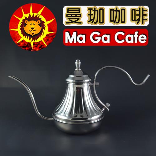 【曼珈咖啡】日本寶馬 宮廷細口手沖壺 450/650ml