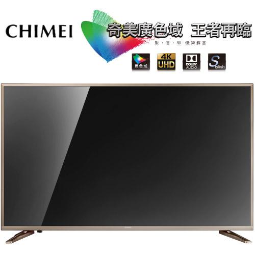 CHIMEI 奇美 50型 TL-50W600 Full HD液晶顯示器+視訊盒TB-W010