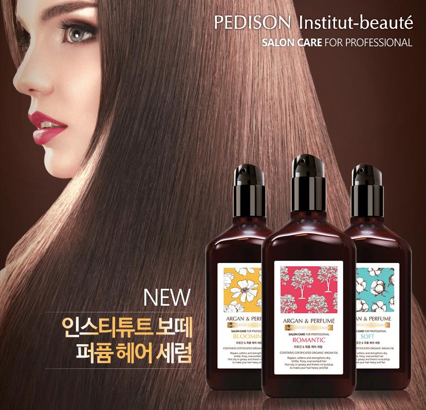 韓國 EVAS PEDISON 魅力香水護髮精油 130ml《Belle倍莉小舖》