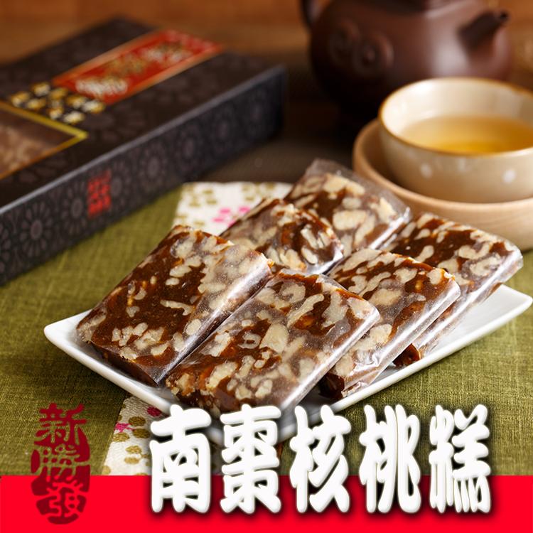 【新勝發】南棗核桃糕6入禮盒