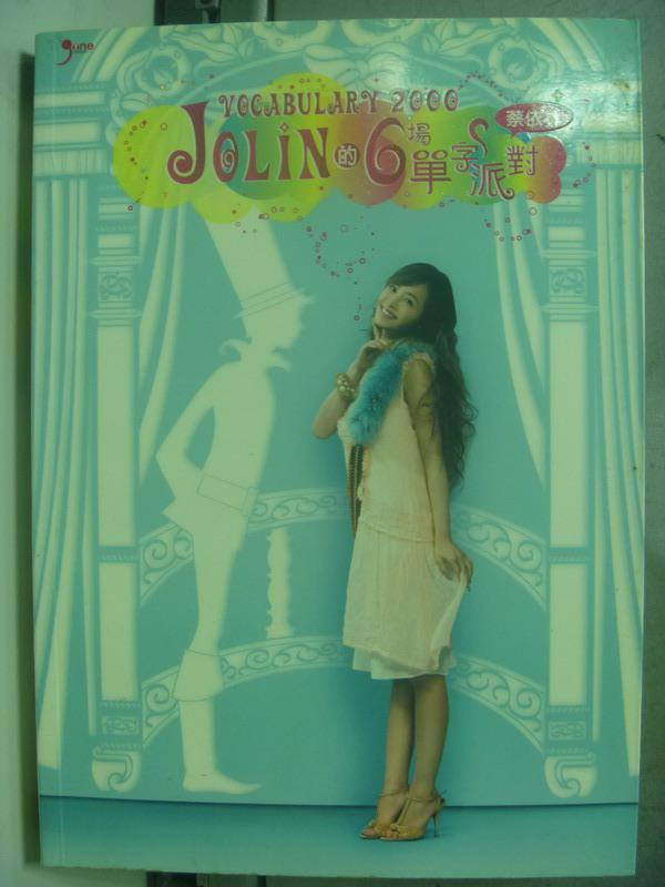 【書寶二手書T1/語言學習_HDZ】Jolin的6場單字派對_原價380_蔡依林_附拼字遊戲組