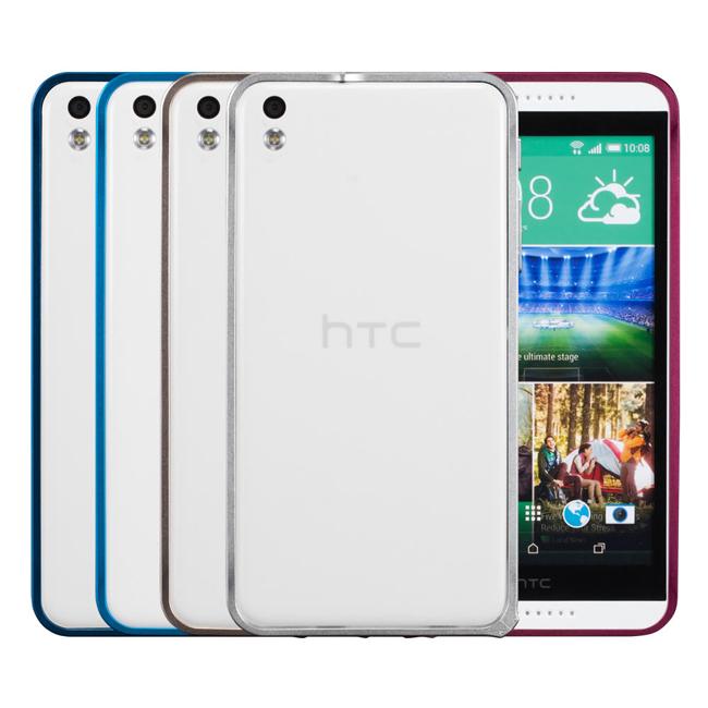 Ultimate- HTC Desire 816 簡約輕量海馬扣金屬保護邊框 輕薄海馬扣金屬保護邊框 金屬 邊框 手機框