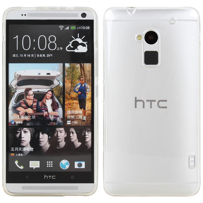 Ultimate- HTC One MAX 清新全透軟質手機保護套 手機背蓋 手機保護殼 軟質 清水套 透明殼 透明軟殼