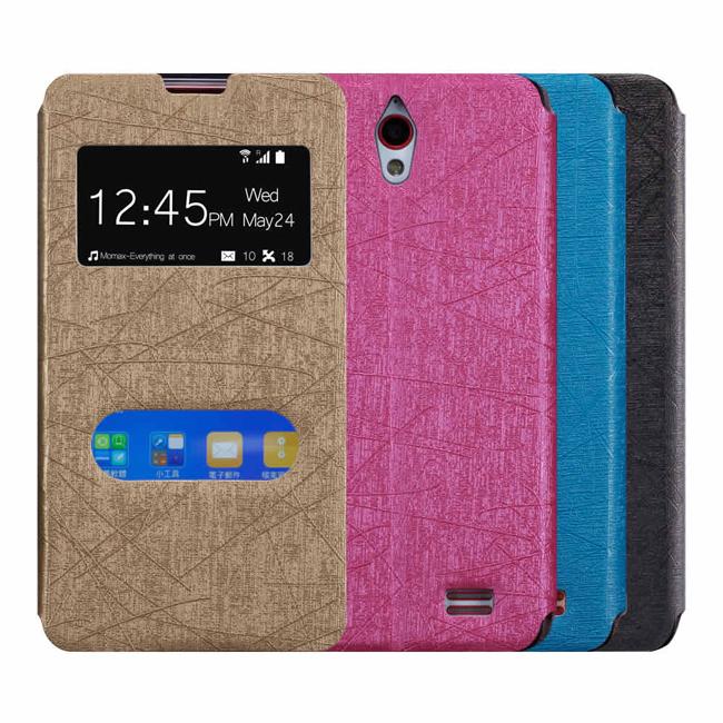 Ultimate- Infocus m210 雨絲紋來電顯示可立式皮套 手機支架皮套 可立式保護套 果凍 硬殼
