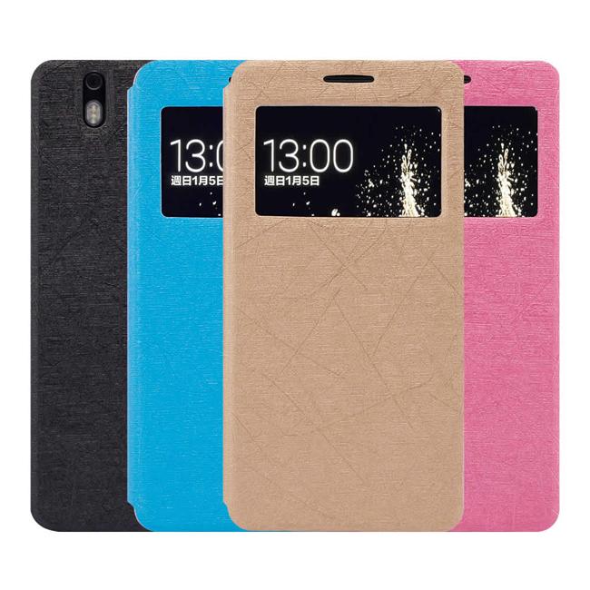Ultimate- Infocus m810 雨絲紋來電顯示可立式皮套 手機支架皮套 可立式保護套 果凍 硬殼