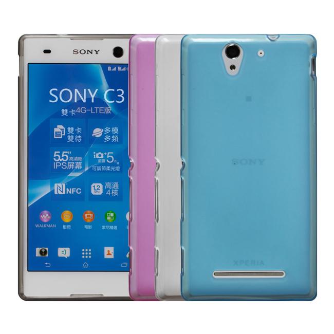 Ultimate- SONY Xperia C3輕量氣質軟質手機保護殼 防摔背蓋果凍套 保護套 手機殼