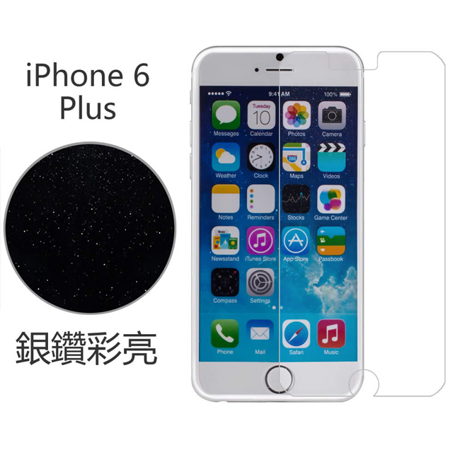 Ultimate- iPhone6 Plus 銀鑽彩亮防刮保護貼保護貼超薄手機螢幕膜 貼膜