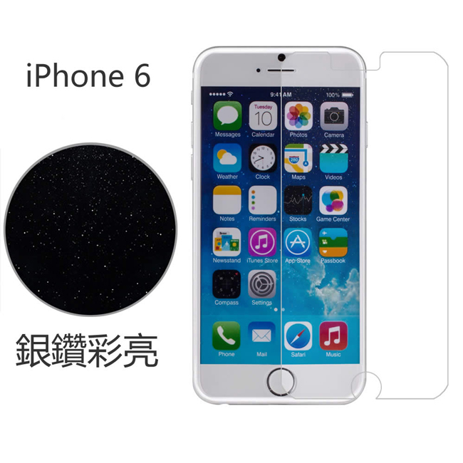 Ultimate- iPhone6 銀鑽彩亮防刮保護貼保護貼超薄手機螢幕膜 貼膜