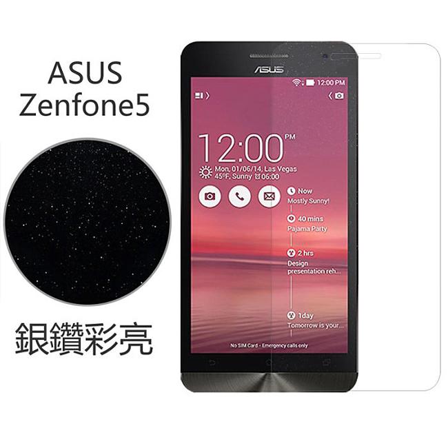 Ultimate- ASUS Zenfone5 銀鑽防刮保護貼 保護貼 超薄手機螢幕貼膜 保貼