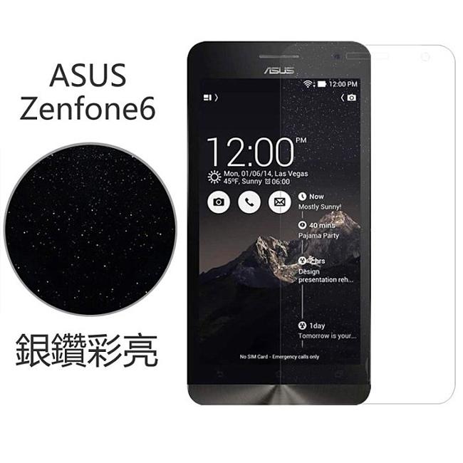 Ultimate- ASUS Zenfone6 銀鑽防刮保護貼 保護貼 超薄手機螢幕貼膜 保貼