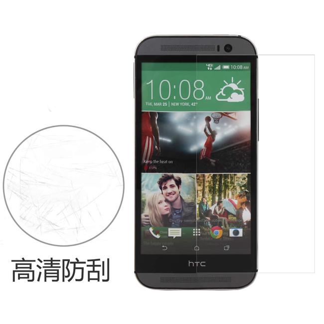 Ultimate- HTC Desire 320 高清防刮/霧面抗指紋 防刮保護貼 超薄螢幕膜 手機膜 保貼