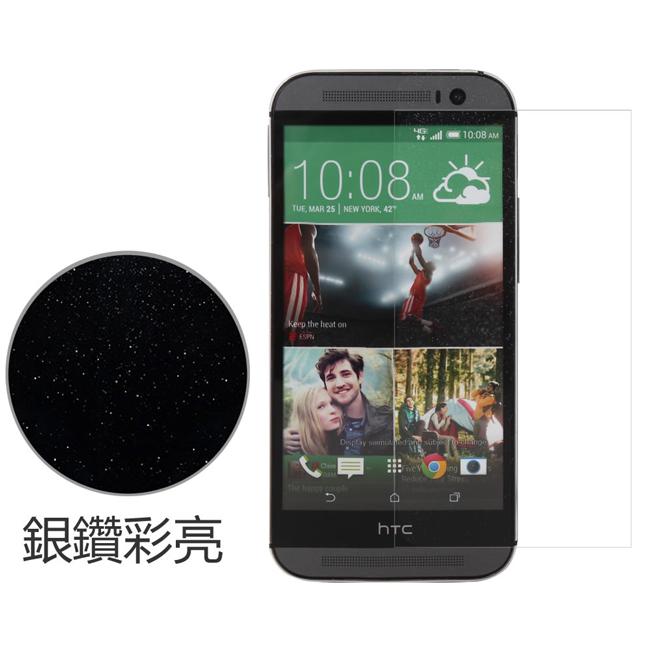 Ultimate- HTC Desire 320 銀鑽防刮保護貼 超薄螢幕膜 手機膜 保貼